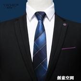雅西歐男士懶人拉鏈領帶商務正裝男領帶結婚易拉得免打結工作面試 創意空間