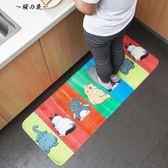 居家家 客廳加厚地墊臥室地毯墊子 廚房腳墊門墊浴室防滑墊腳踏墊【櫻花本鋪】