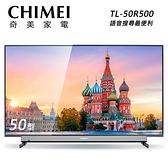 CHIMEI奇美 49吋 4K HDR 智慧連網液晶顯示器+視訊盒TL-50R500