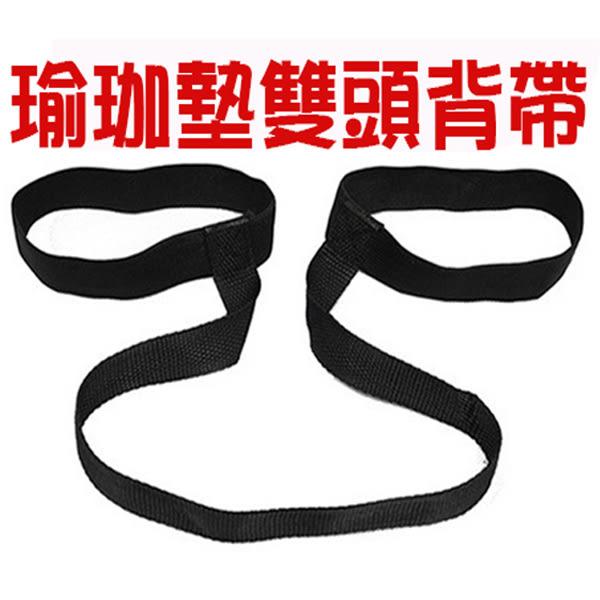 BO雜貨【SV6387】加大 瑜珈墊收納繩 提背兩用 收納帶 束帶 鬆緊帶 綑綁帶 瑜珈墊收納 瑜伽墊配件