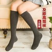 襪子女秋冬季薄高筒襪韓版堆堆襪學院風中筒襪長筒純棉韓國及膝襪 居享優品