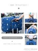 超大號裝棉被子的袋子收納袋整理袋衣服衣物行李袋打包袋搬家神器『新佰數位屋』