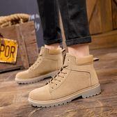 馬丁靴子男士棉鞋中幫工裝大黃軍靴潮沙漠鞋子男加絨雪地靴    傑克型男館