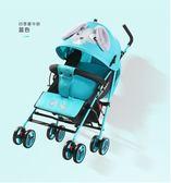 嬰兒推車可坐可躺超輕便攜折疊夏季寶寶傘車