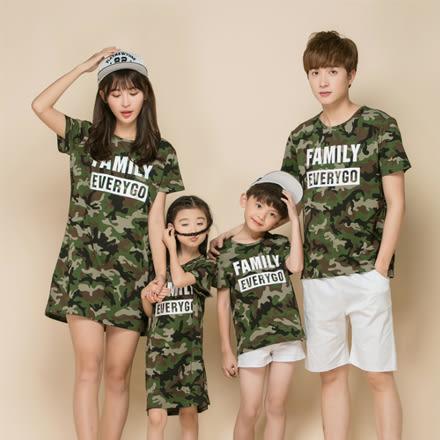韓版迷彩郊遊短袖上衣親子裝(男童)