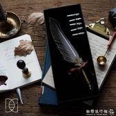 羽毛筆  歐式復古羽毛筆套裝 蘸水鋼筆禮盒裝送人情人節生日禮物  『歐韓流行館』