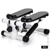 踏步機家用靜音免安裝迷你器腳踏機多功能健身器材瘦腰機 igo街頭潮人