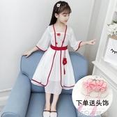 抖音漢服女童古裝超仙兒童12-15歲連衣裙夏裝中國風6古風長款2020 依凡卡時尚