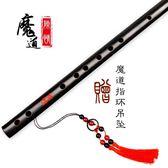 長笛 笛子初學零基礎長笛黑色橫笛樂器成人專業演奏竹笛陳情笛  玩趣3C