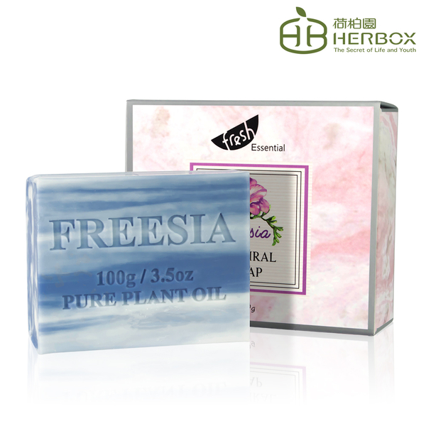荷柏園Herbox 小蒼蘭乳霜皂 100g