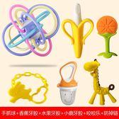蓄聰牙膠磨牙棒寶寶嬰兒無毒硅膠軟嬰兒玩具曼哈頓手抓球香蕉牙膠