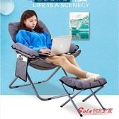 懶人沙發 創意懶人沙發單人陽台休閒躺椅電腦椅臥室簡約宿舍沙發椅摺疊椅子T 8色 快速出貨