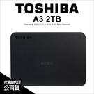 ATM更便宜。Toshiba 東芝 A3...