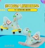 搖搖馬-兒童搖搖馬滑行木馬帶音樂大號兩用嬰兒玩具1-2-3周歲寶寶小木馬YJT 交換禮物