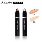 Kanebo 佳麗寶 一筆出色眼唇頰彩 3.4g(2色任選)