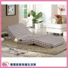 【贈好禮】耀宏YH301日式電動床墊 可...