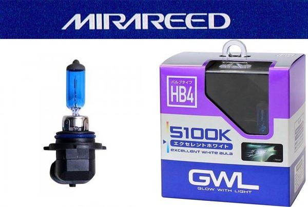 【吉特汽車百貨】日本 MIRAREED GWL 5100K超白光燈泡 HB4 9006 55W HID色光 50%亮度