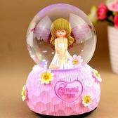 水晶球音樂盒創意生日禮物送女生閨蜜兒童小朋友