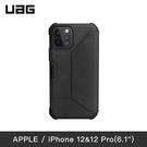 【實體店面】UAG iPhone 12 / 12 Pro 6.1吋 翻蓋式耐衝擊保護殼 - 極簡黑