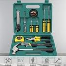 工具箱 家用工具套裝日常維修理五金鉗子錘子扳手螺絲刀組套老虎鉗組合箱 盯目家