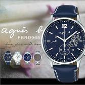 【人文行旅】Agnes b. | 法國簡約雅痞 FBRD965 太陽能時尚腕錶