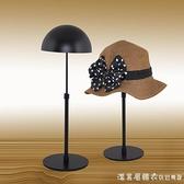 歐式鐵藝帽子架帽托展示架可升降服裝簡約專柜衣帽架落地式架 NMS美眉新品