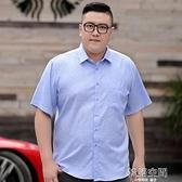 胖子襯衫男短袖夏季大碼男裝加肥加大中年男士半袖薄襯衣寬鬆肥佬  【端午節特惠】