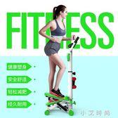 踏步機 家用款靜音扶手踏步機登山腳踏機多功能健身器材 小艾時尚 NMS