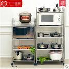 廚房置物架微波爐架落地不銹鋼鍋架廚房用品...