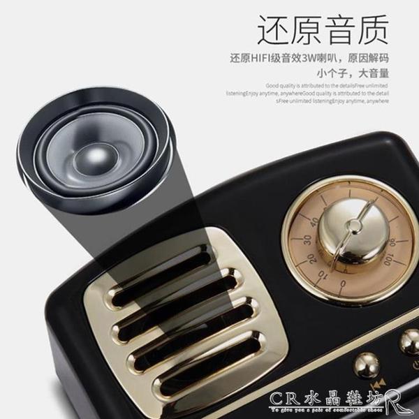 藍芽音箱少女心復古小音響迷你無線插卡創意可愛手機重低音炮 水晶鞋坊