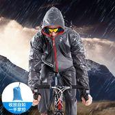 騎行服 騎行雨衣風衣 男款山地自行車分體雨披雨褲套裝女 運動戶外跑步服 非凡小鋪
