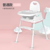 兒童餐椅 寶寶餐椅多功能餐桌椅吃飯可折疊便攜式座椅子兒童餐椅