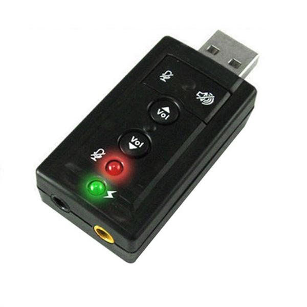 USB 2.0  7.1聲道外接式音效卡