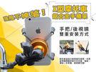 USB車充X型手機架 機車手機支架防水 ...