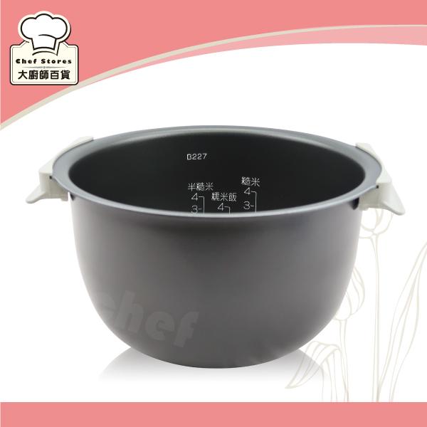象印電子鍋原廠內鍋B227適用NH-VBF10/NH-VCF10-大廚師百貨