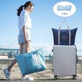 行李包女手提大容量輕便學生旅行包韓版短途行李袋女拉桿健身包潮 IGO