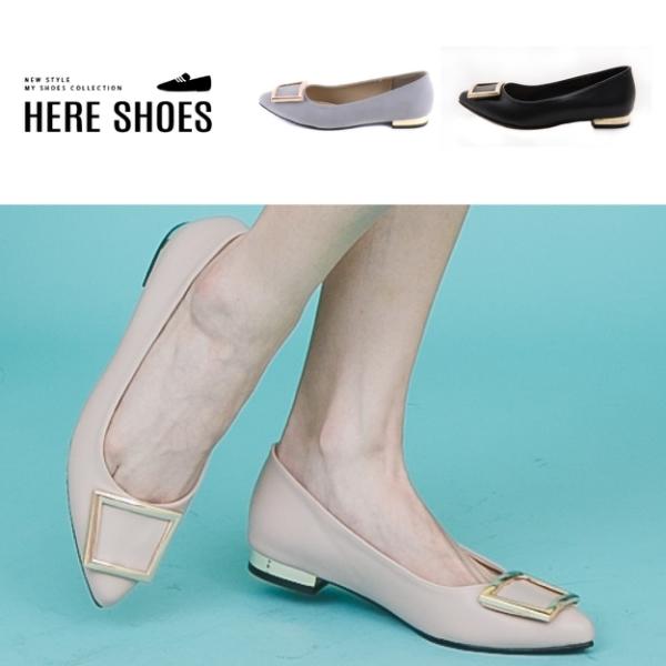 [Here Shoes]零碼35 36 娃娃鞋-MIT台灣製鞋矩形金屬皮革尖頭包1.5CM低跟鞋娃娃鞋─KD2222