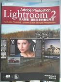 【書寶二手書T1/電腦_WGQ】Adobe Photoshop Lightroom 2流光顯影-攝影玩家的數位暗房_ScottKelby