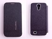 KALAIDENG 卡來登 Samsung GALAXY S4(GT-I9500) 專用側翻式皮套/保護殼/保護蓋/保護套/外殼 冰晶系列