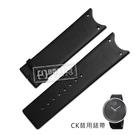Watchband / K0V23107 / 22mm / Calvin Klein 真皮皮革替用錶帶 - 黑色