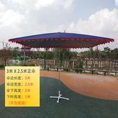 折叠傘遮陽傘戶外擺攤折疊太陽傘防雨防曬鋪面用斜傘-免運直出zg