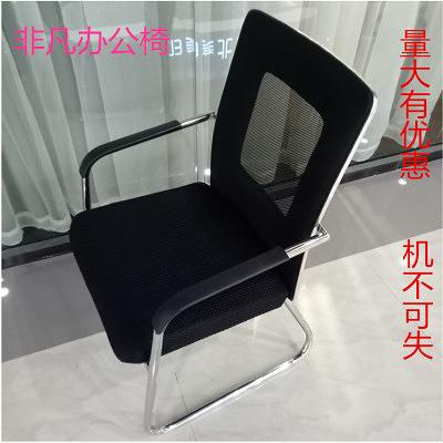 椅子-特價電腦椅家用辦公椅簡約網布會議椅靠背職員椅棋牌弓形椅子座椅【快速出貨】