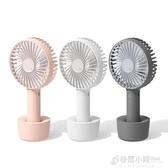 韓國N9 手持小風扇可充電迷你便攜式usb風扇隨身靜音大風力學生小型 中秋節