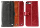 【默肯國際】 Fierre Shann 西槍系列 iPhone 7/8/SE2 7/8+錢包式磁吸側掀 手工真皮皮套 立架插卡保護皮套