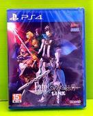 PS4 Fate/EXTELLA LINK 繁體中文版