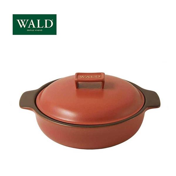 義大利WALD陶鍋系列-28cm淺燉鍋(磚紅-有原裝彩盒)