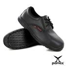 【PAMAX 帕瑪斯】-防穿刺+鋼頭-皮革製高抓地力安全鞋- PZ10101PPH-男女