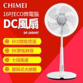 【CHIMEI奇美】16吋DC馬達微電腦ECO立扇 DF-16D0ST