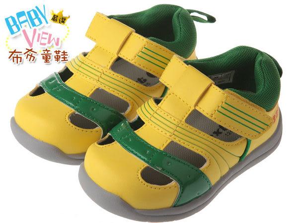 布布童鞋 日系透氣設計黃色護趾機能運動涼鞋(12.5-13.5cm) [ OI1255K ] 黃色款