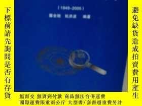 二手書博民逛書店罕見解讀郵戳(1949——2005編者簽名帶圖章)Y28061